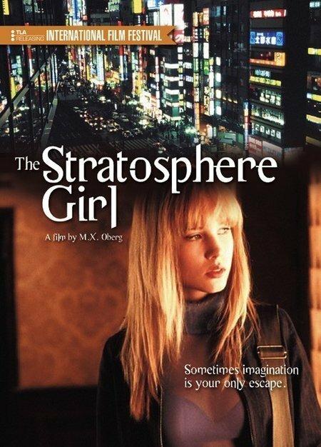 Девушка из стратосферы (2004)