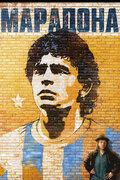 Марадона (Maradona by Kusturica)