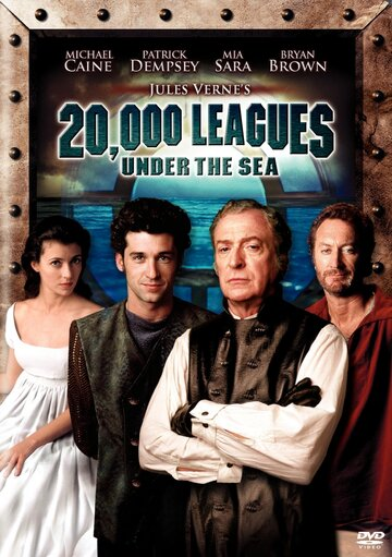 20000 ��� ��� ����� (20,000 Leagues Under the Sea)