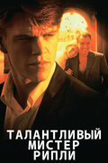 http://www.kinopoisk.ru/images/film/5558.jpg