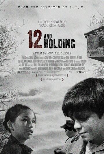 ���������������� (Twelve and Holding)