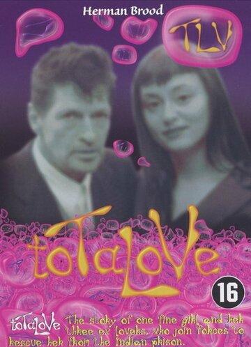 Тотальная любовь (2000)