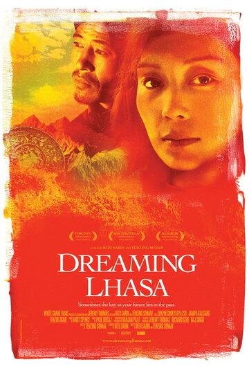 Мечты о Лхасе (2005)