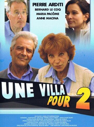 Вилла на двоих (2003)