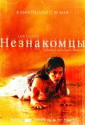 http://www.kinopoisk.ru/images/film/221751.jpg