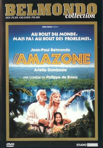 Фильм Амазония