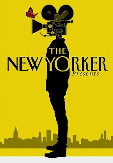Журнал 'The New Yorker' представляет