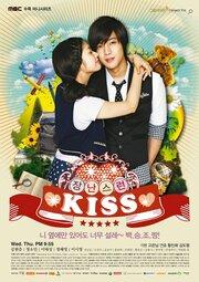 Смотреть Озорной поцелуй (2010) в HD качестве 720p