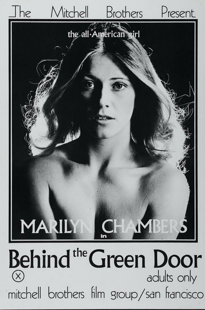 За зеленой дверью порно онлайн фильм