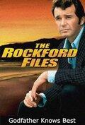 Файлы Рокфорда: Крестный знает лучше (1996)