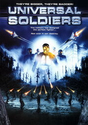 Универсальные солдаты (2007)