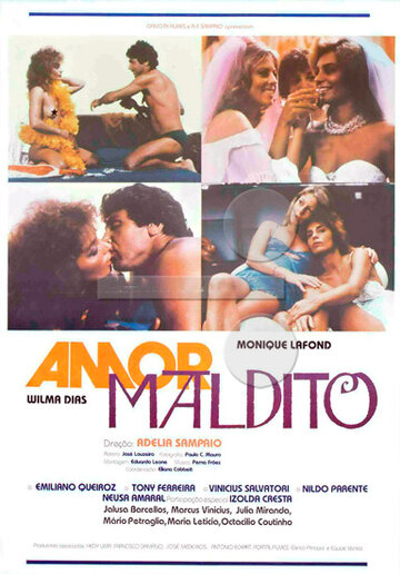 Проклятая любовь (1984)
