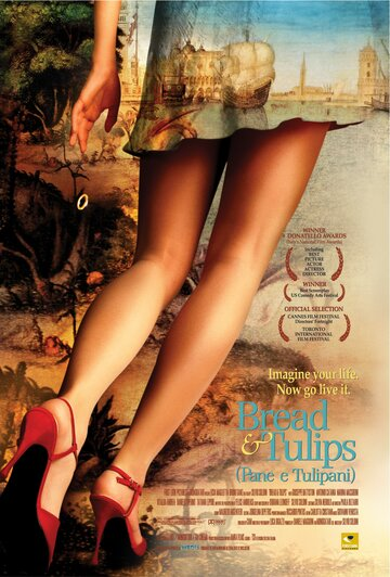 Хлеб и тюльпаны (2000)