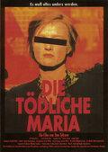Убийственная Мария (1993) — отзывы и рейтинг фильма