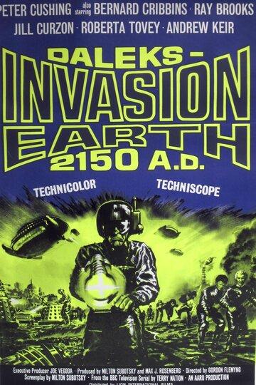 Вторжение Далеков на Землю (Daleks' Invasion Earth 2150 A.D.)