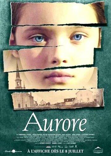 Аврора (2005) — отзывы и рейтинг фильма