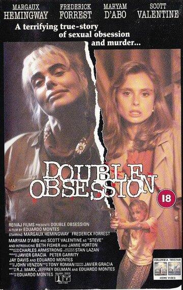Двойное наваждение (1992)