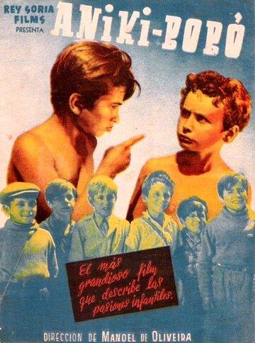 Аники-бобо (1942)