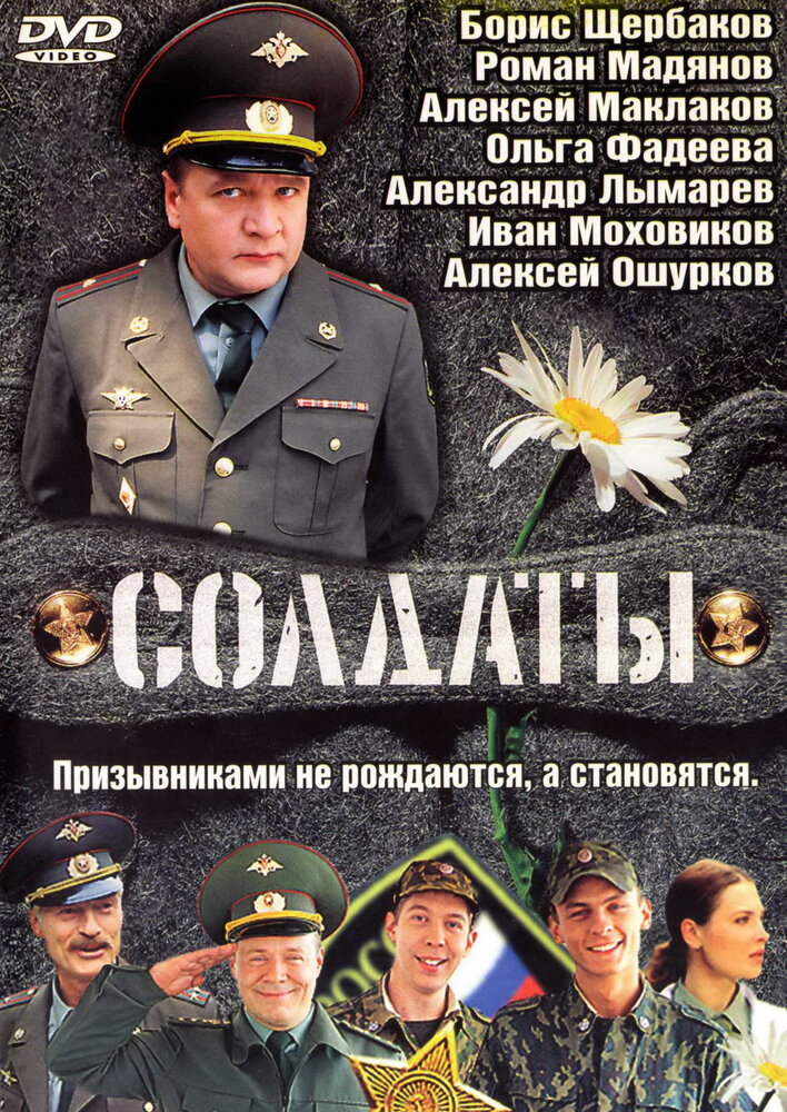 KP ID КиноПоиск 257766