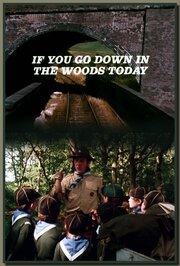 Если ты собрался в лес (1981)