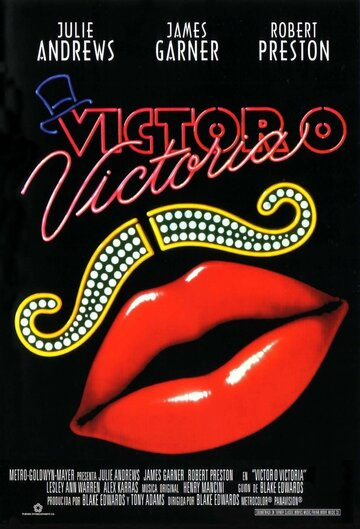 ������/�������� (Victor/Victoria)