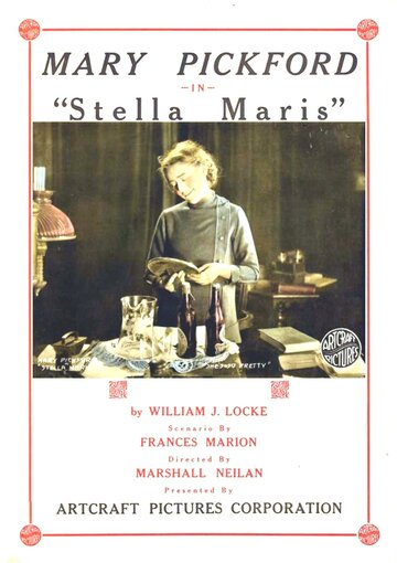 Стелла Марис (1918)
