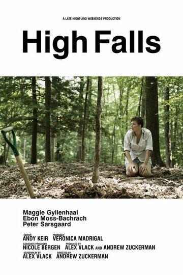 Падение с высоты (2007)