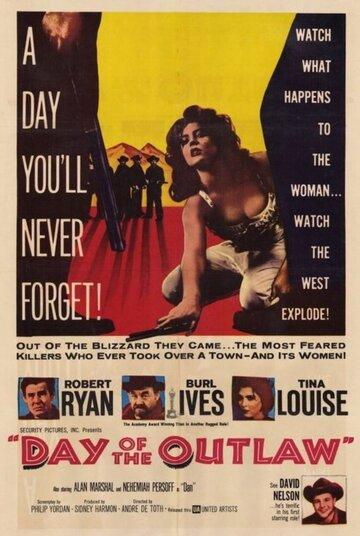День преступника (1959)