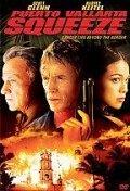 Фильм Ma mere 2004