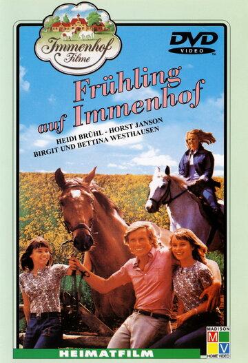 Весна в Имменхофе (1974)
