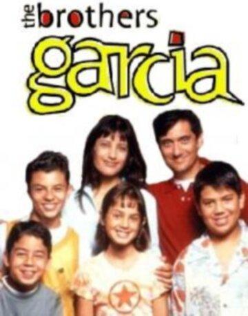 Братья Гарсиа (2000)