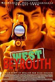 West Beyrouth (À l'abri les enfants) (1998)