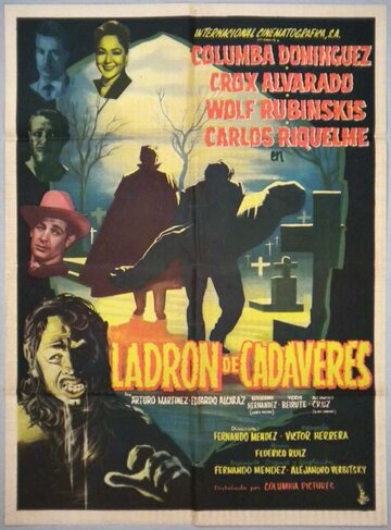 Похитители тел (1957)