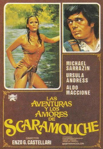 Скарамуш (Le avventure e gli amori di Scaramouche)