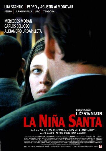 Святая девушка (2004)