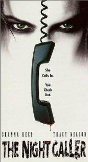 Ночной звонок (1998)