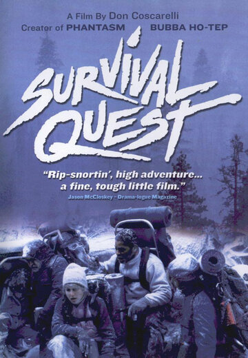������ �� ��������� (Survival Quest)