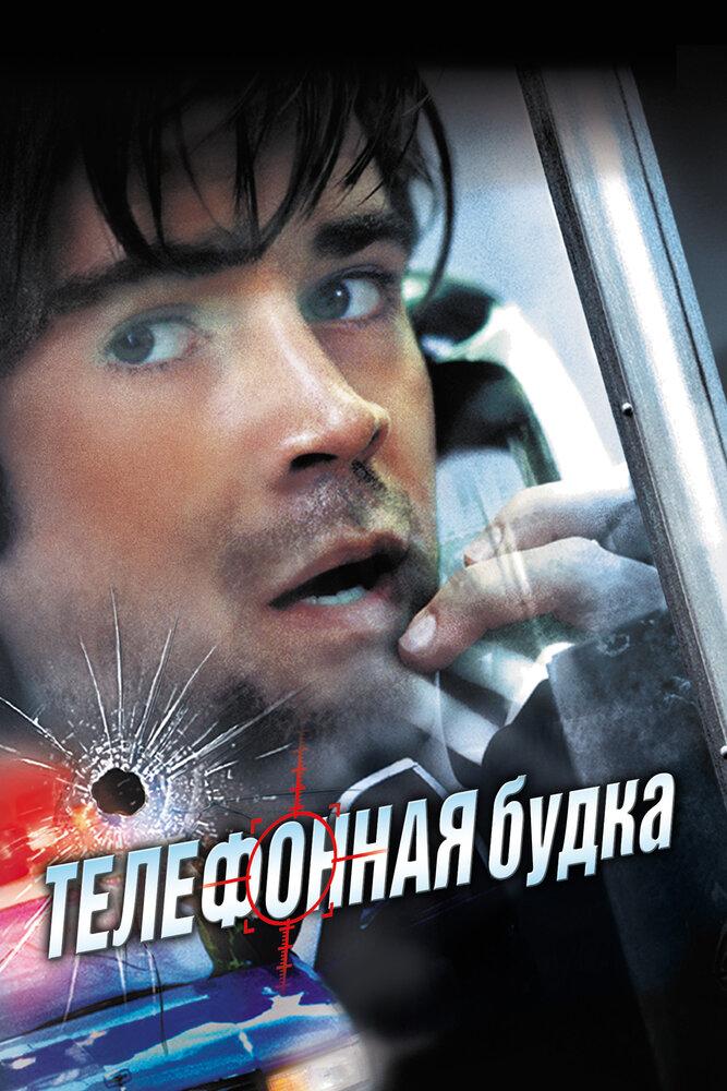 KP ID КиноПоиск 305
