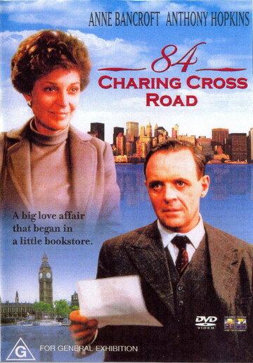 Чаринг Кросс Роуд, 84 (84 Charing Cross Road)