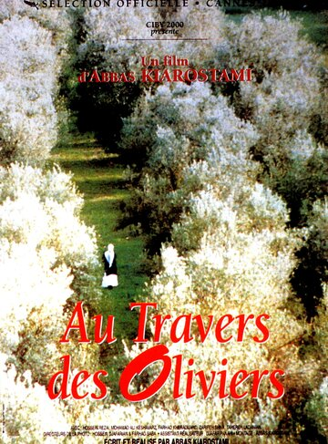 Сквозь оливы (1994)