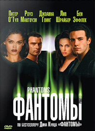 Фильм Фантомы