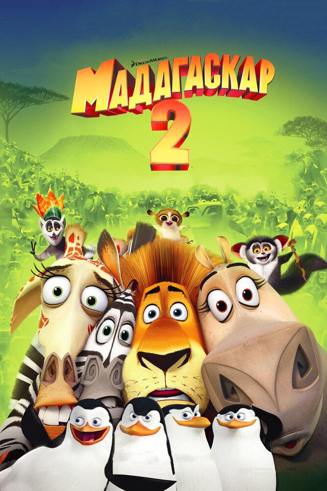 BBC: Мадагаскар. Земля, где эволюция шла своим путём / Madagascar: [03 из 03] (2011) BDRip-AVC ExKinoRay