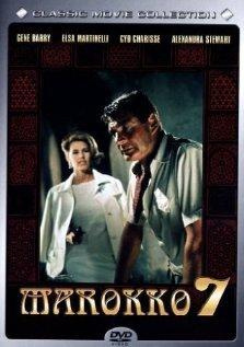 Марок 7 (1967)