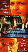 Серьезное дело (1996)