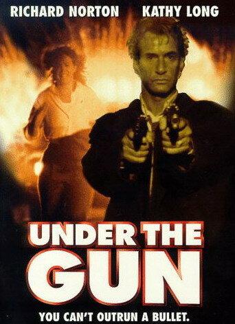 Под прицелом (Under the Gun)