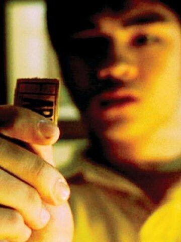 Последний сеанс (2005)