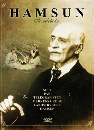 Соки земли (1921)
