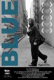 Синий (2009)