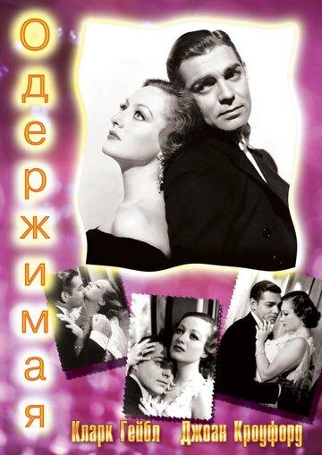 Никита Михалков все фильмы смотреть онлайн фильмография