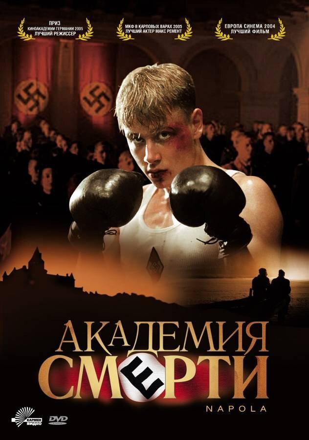 Кадры из фильма «Хроники Риддика: Темная Ярость» / 2004